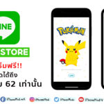 Cover Free Theme Line02