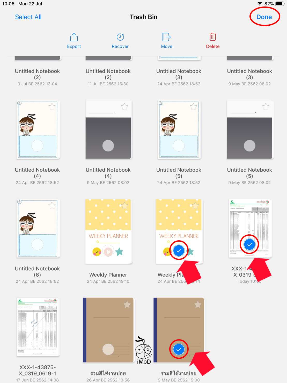 Recover File Goodnotes 04