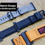 Uag Apple Watch Straps Cover