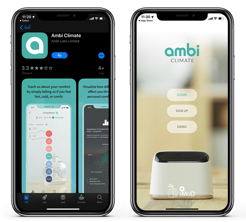 Ambi Climate 2 Ai Ac Remote Review 34