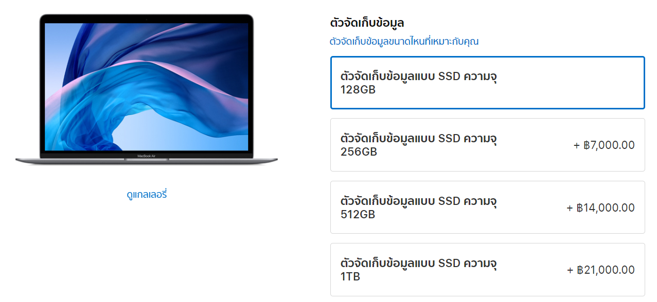 Apple Drop Mac Ssd Upgrade July 2019 Img 2