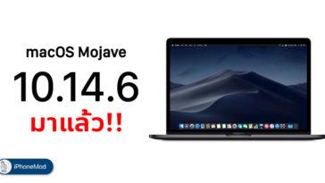 Apple Release Macos Mojave 10 14 6