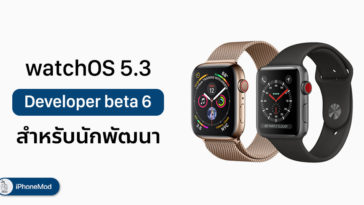 Apple Release Update Watchos 5 3 Beta 6 Developer