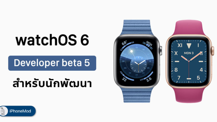 Apple Release Watchos 6 Developer Beta 5