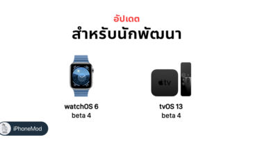 Apple Release Watchos 6 Tvos 13 Macos Developer Beta 4