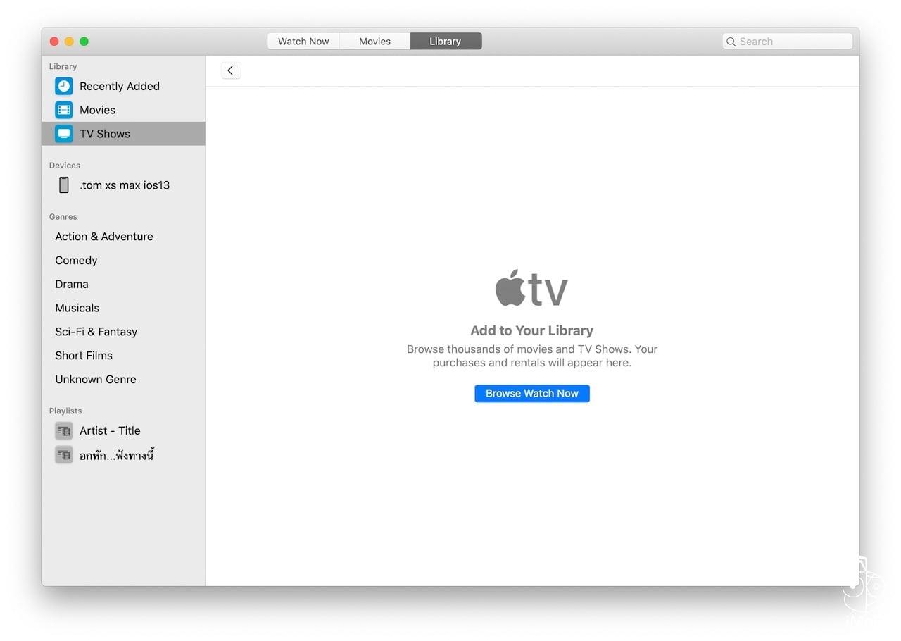 Apple Tv App In Macos
