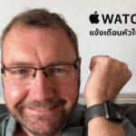 Apple Watch Alert Heart Rate Slow 48 Old Man