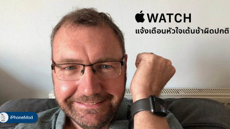 Apple Watch Alert Heart Rate Slow 48 Old Man