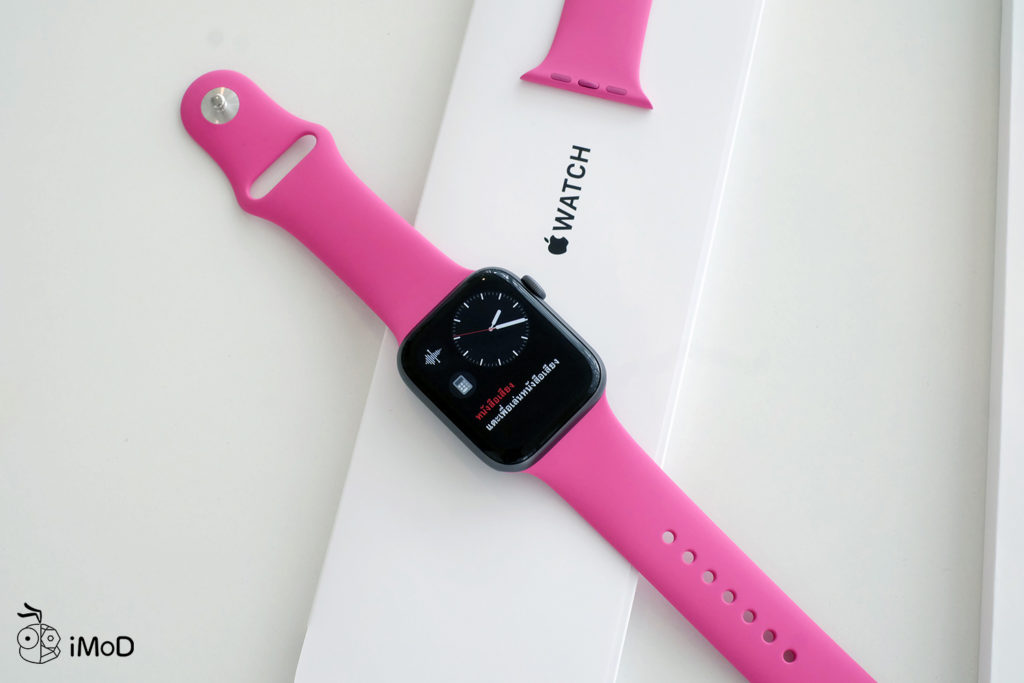 Apple Watch Sport Band Fruit Dragon New Color Preview 14