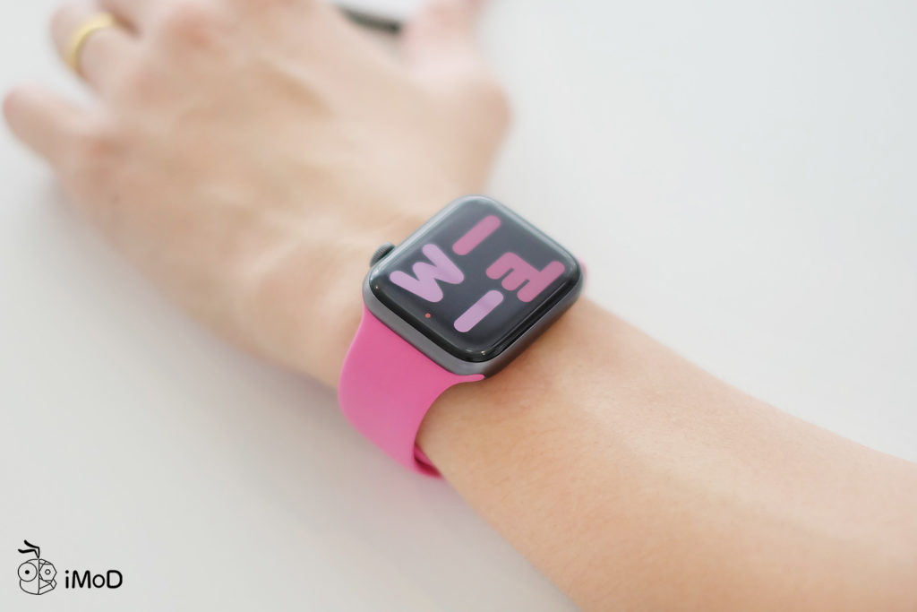 Apple Watch Sport Band Fruit Dragon New Color Preview 23