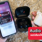 Audio Sharing Ios 13 Beta Developer