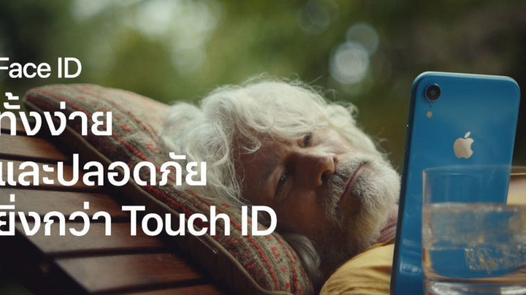 Face Id Even More Secure Than Touch Id Ad