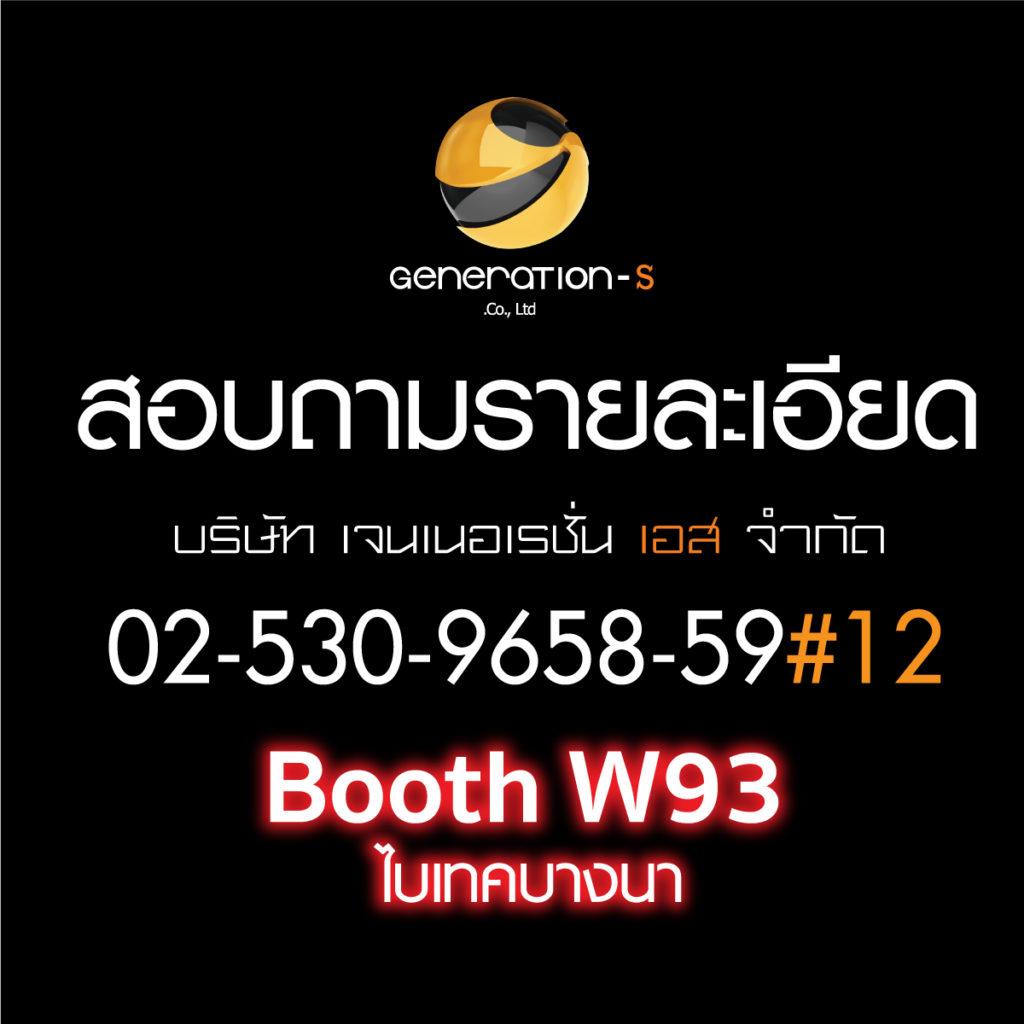 Fender Thailand Promotion Baan Lae Suan Fair 2019 4