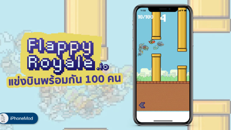Flappy Royale Game Battle Royale For Ios Android