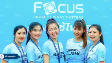 Focus Film Support Garmin Blue Run 4