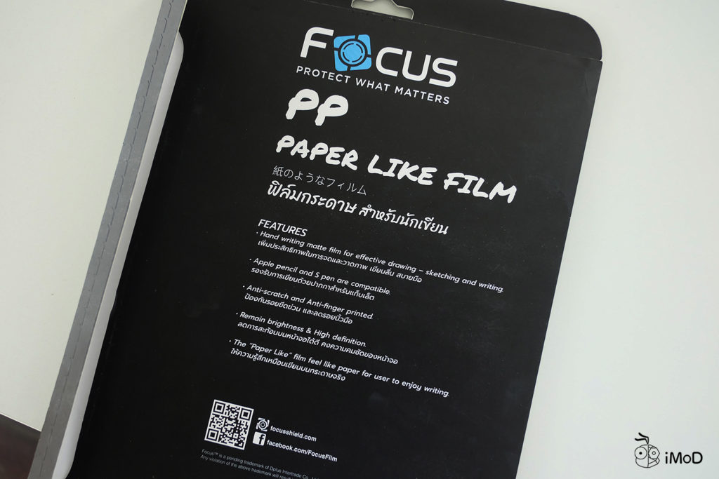 Focus Paper Like Film Ipad Mini Review 3