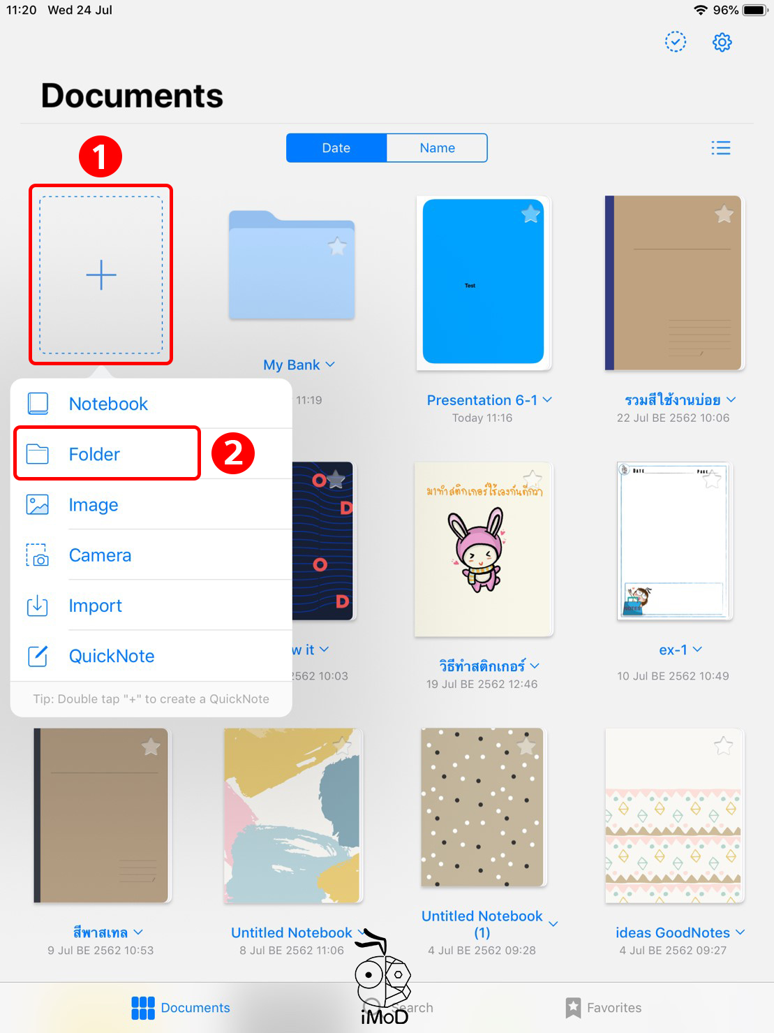 How To Create Folder Goodnotes 2
