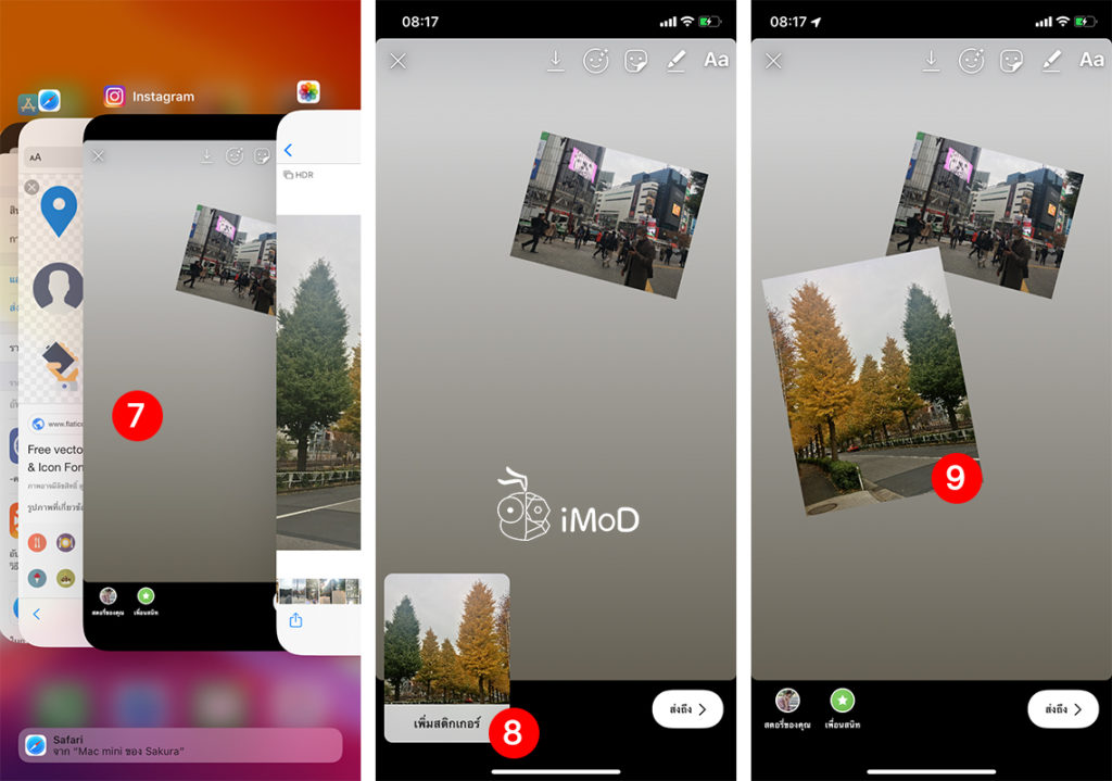 How To Create Photo Collage In Ig Story Iphone 3
