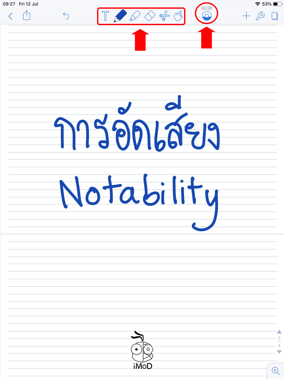 How To Record Notability 09