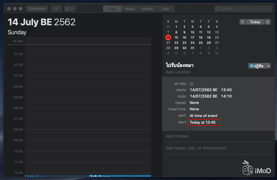 How To Snooze Calendar Activity Event On Mac 1