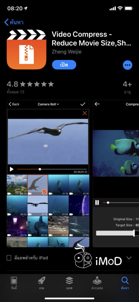 How To Use Video Compress App Iphone Ipad 1