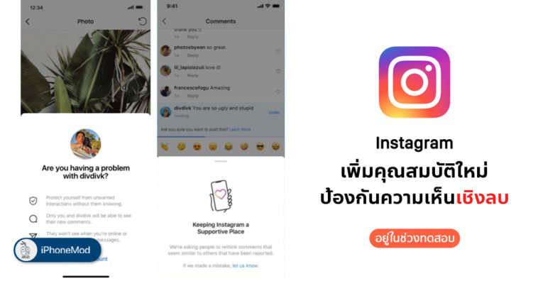 Instagram Test Bullying Comment New Feature
