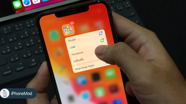 Ios 13 Beta 4 Fix And Improve 3d Touch Cover.