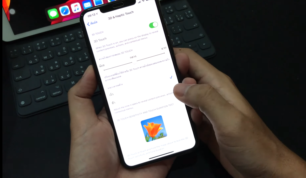 Ios 13 Beta 4 Fix And Improve 3d Touch Img 3