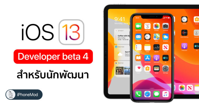 Ios 13 Ipados Developer Beta 4 Seed