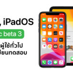 Ios 13 Ipados Public Beta 3 Seed