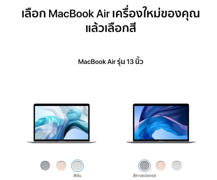 Macbook Air 13 Inch Upgrade Spec True Tone Display 2019 1