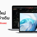 Macbook Air Macbook Pro 13 Inch Touch Bar 2019 New Spec Cheap Price