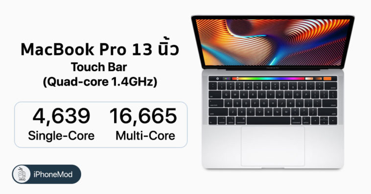 Macbook Pro 13 Inch 2019 Benchmark Score Than Previous 83 Percent