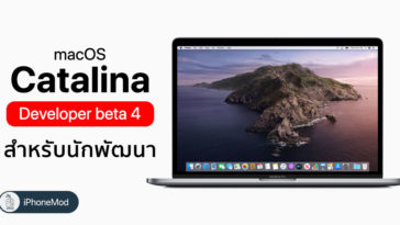 Macos Catalina Developer Beta 4 Seed