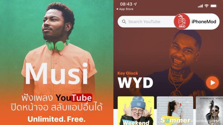 Musi Listen Youtube While Lock Screen Copver Hd