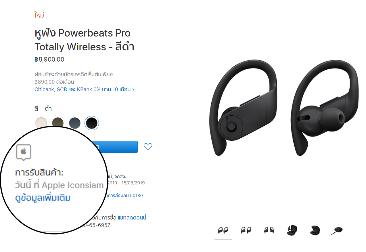 Powerbeats Pro Black Available Apple Iconsiam And Retail Img 1