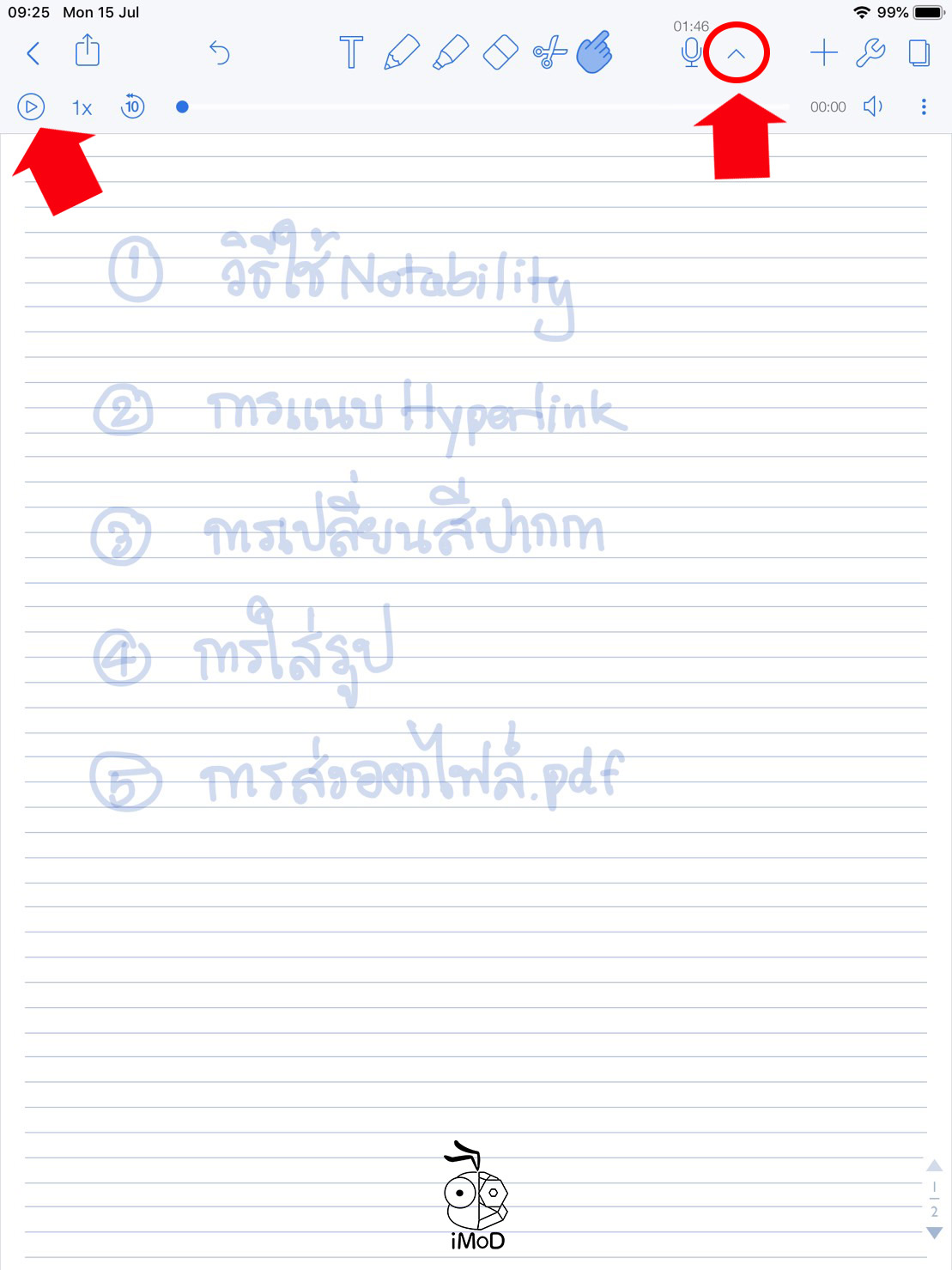 Record Notability 2