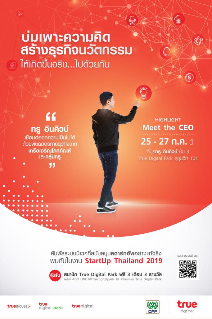 True Incube Start Up Thailand 2019 1