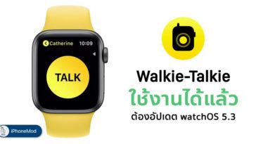 Walkie Talkie Fixed Update To Watchos 5 3