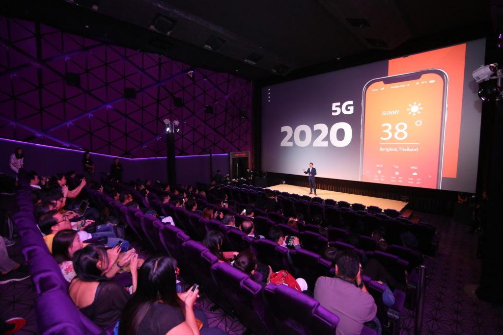 Yuemmai Borrow Smartphone Service Release 3