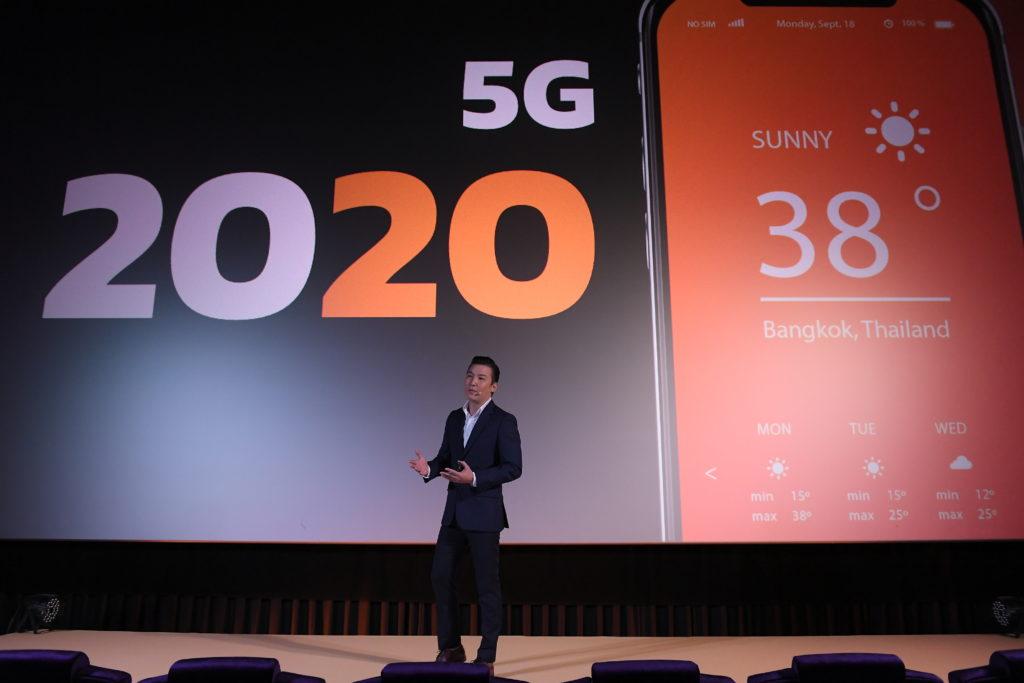 Yuemmai Borrow Smartphone Service Release 4