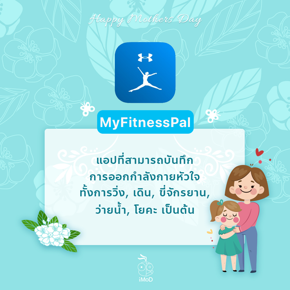 1app For Mom 01