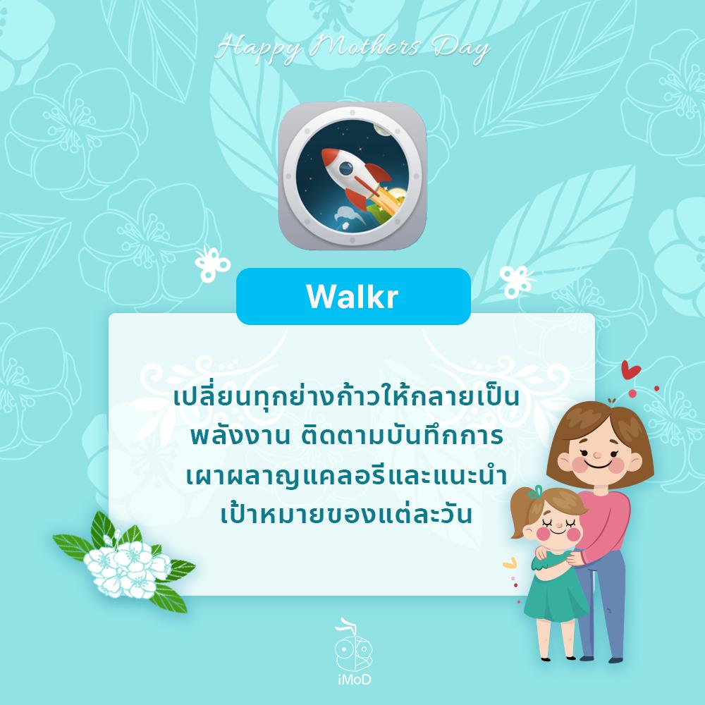 2 App For Mom 02