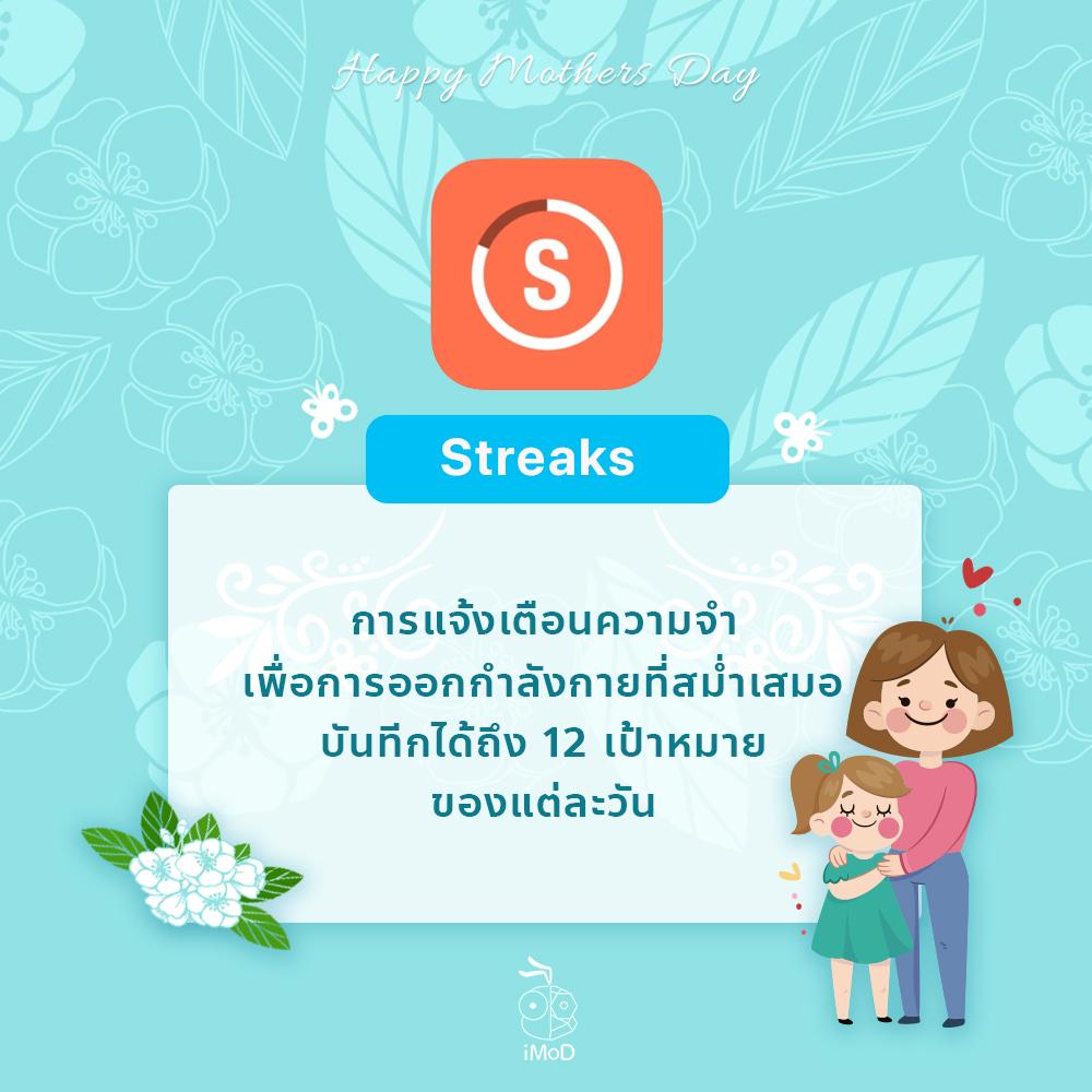 3 App For Mom 03