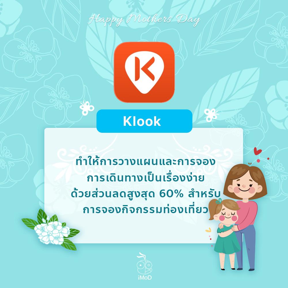 4 App For Mom 04