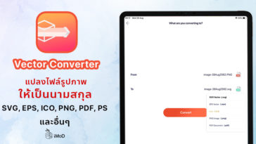 Cover Review Vector Converter