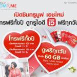 Cover Truemomandme2019 03