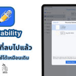 Cover Recover Files Notability