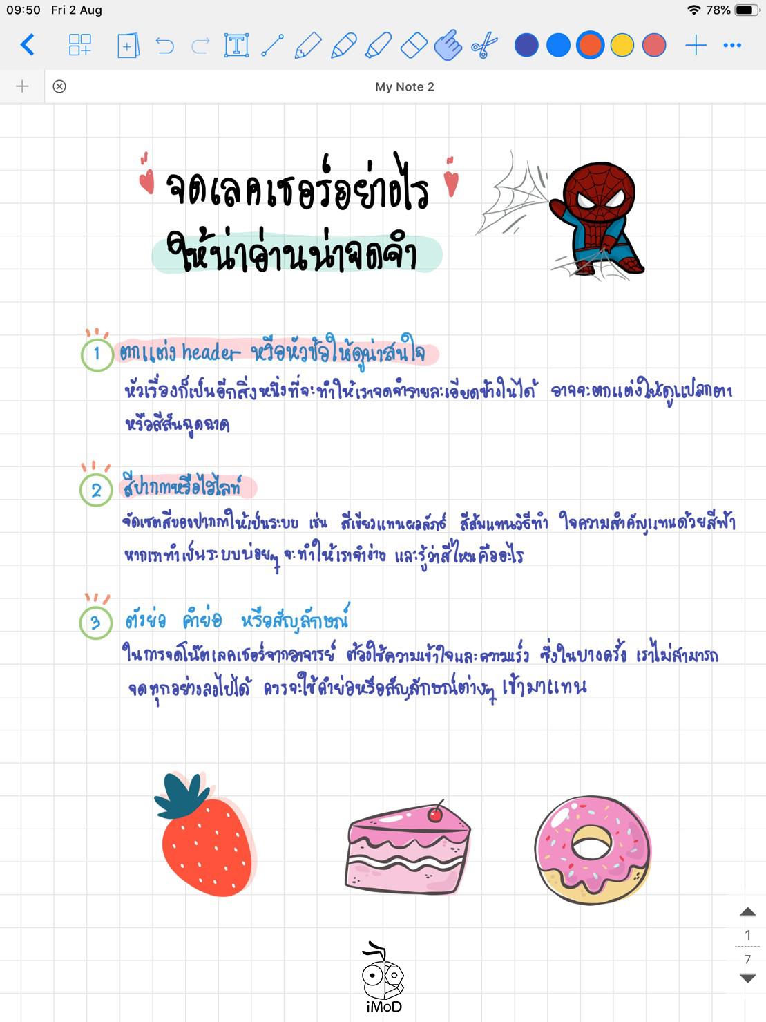 Notes Writer 17