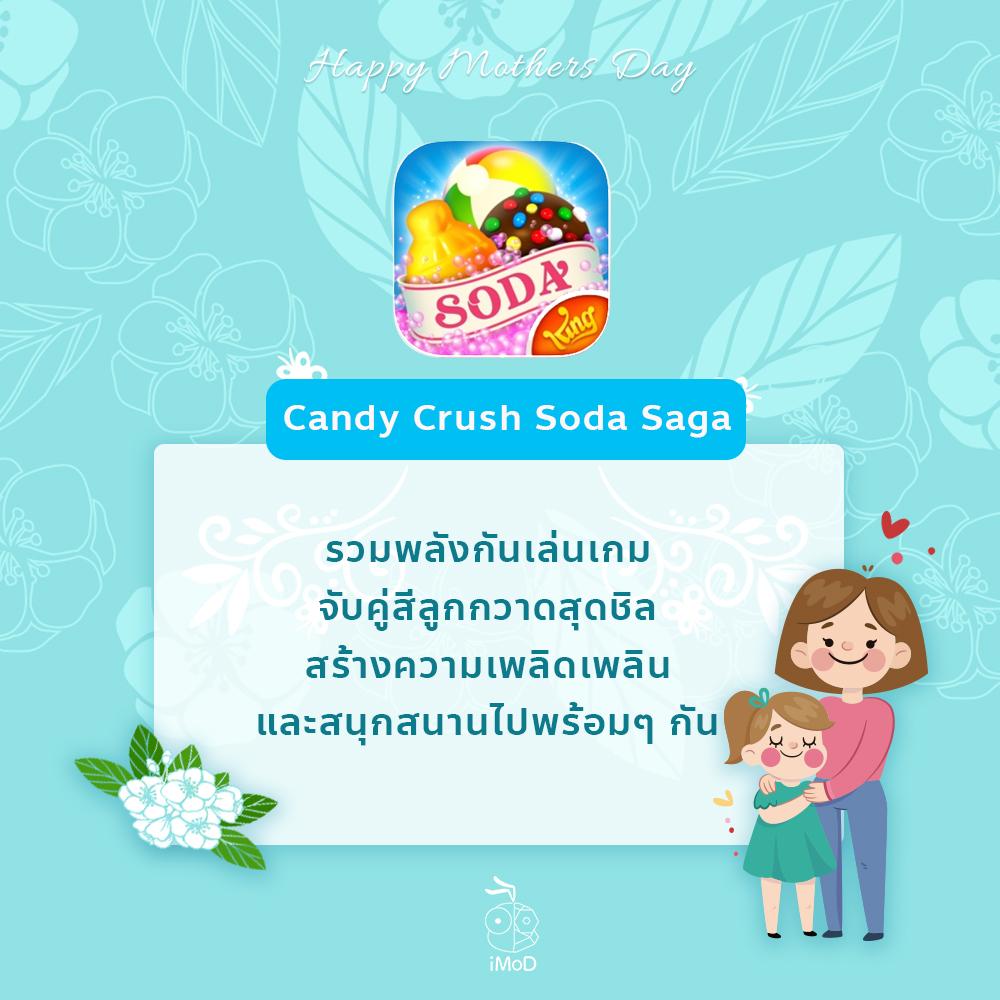 App For Mom 011